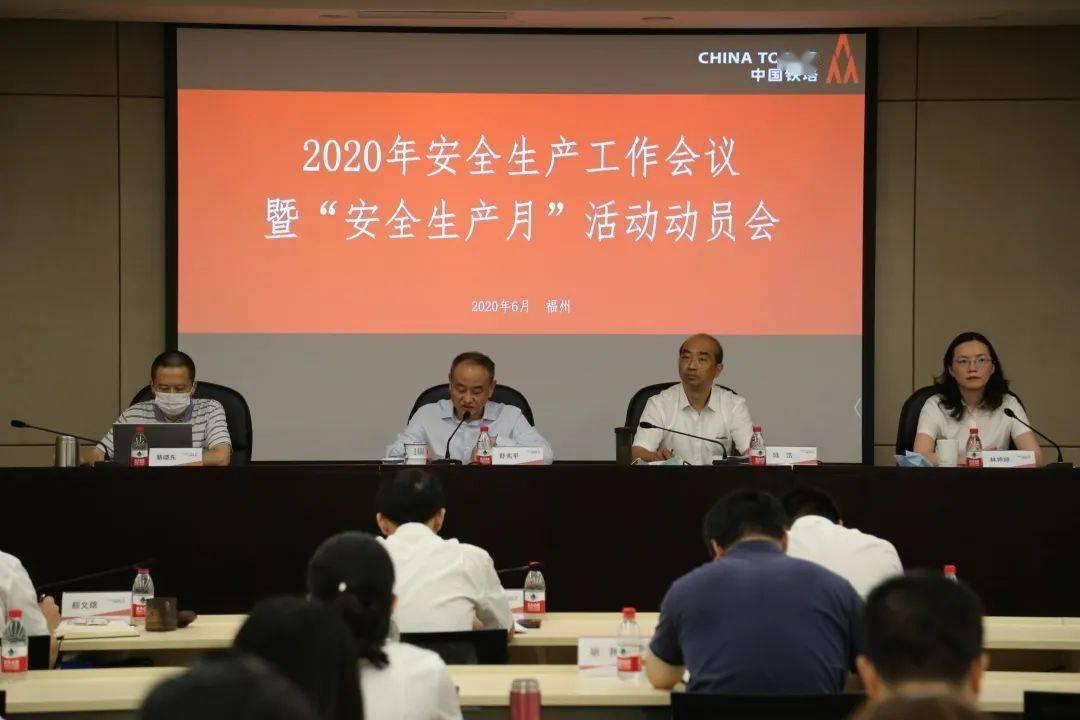 城关区安全生产委员会关于印发《城关区2020年安全生产工作要点》的通知